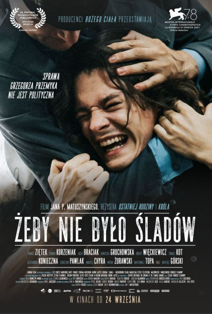 This Friday in the cinema halls of Multikino due to